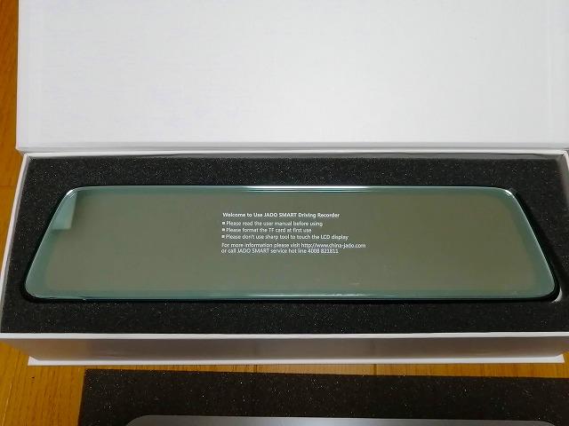 デジタルインナーミラーのサイズ トレンドは12インチタイプ